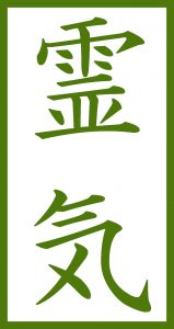 reiki-symbool